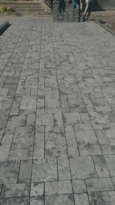Укладка брусчатка бардюр лотки в Бишкек