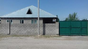 Продаю дом из 6 комнот село красная-речка ул Ибрагимова 23