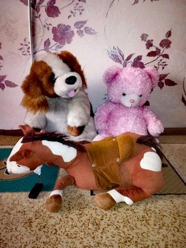Большие игрушки!  лошадь 100, медведь 150, собака 200! В отл сост. Мкр в Бишкек