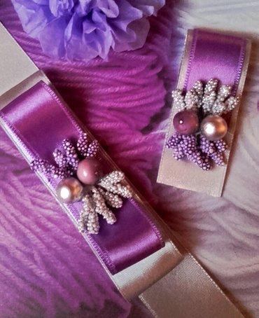 Cvetići za kićenje svatova u ljubičasto srebrnoj boji. Po želji - Velika Plana