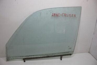 Toyota Land Cruiser 80 Стекло дверное отпускное, Ленд Крузер 80 стекло