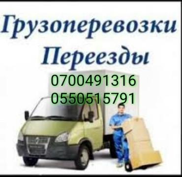 ad-image-51460354