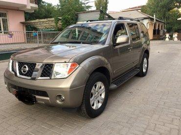 Nissan Pathfinder 2005 в Бишкек