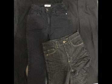 Джинсы , брюки , каждые по 200 сом ( в в Бишкек
