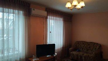 Продам Дом 64 кв. м, 4 комнаты