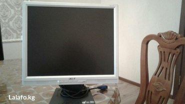 мониторы профессиональный в Кыргызстан: Монитор, экран.Продаю монитор 17 дюймов есть 100 штук
