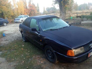 Audi 80 1.8 л. 1990 | 320000 км
