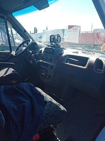 Транспорт - Военно-Антоновка: Спринтер Грузопосажир 7 место зделано док состояние отличное чашки ра