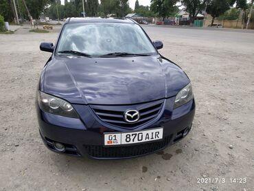 Услуги - Тынчтык: Такси Бостери 3000 сом