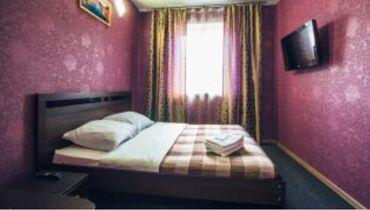 Посуточная квартира Гостиница Бишкек посуточные квартиры