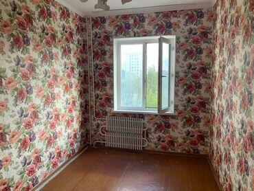 пластик для стен цена в Кыргызстан: Продаю 3к квартиру мкр юг-2 этаж 5/9 угловая 105 серии дом