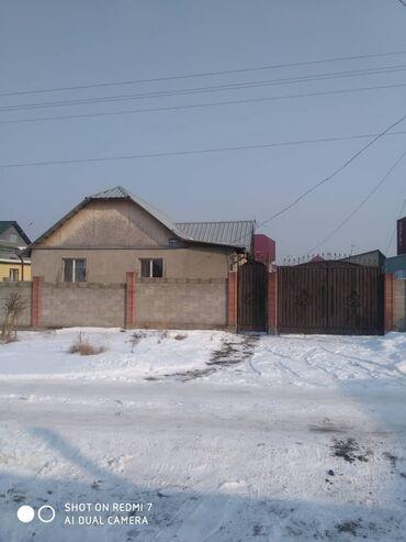 трап для душа бишкек в Кыргызстан: Продажа домов 5 кв. м, 4 комнаты, Свежий ремонт