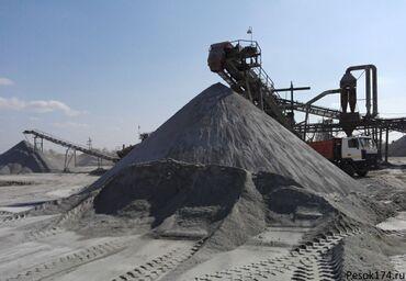 Зил, Камаз, Хово По городу | Борт 17 т. | Доставка угля, песка, щебня, чернозема