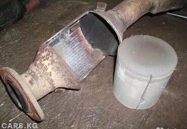 Скупка катализаторов скупка катализатора скупка катализаторов  ск
