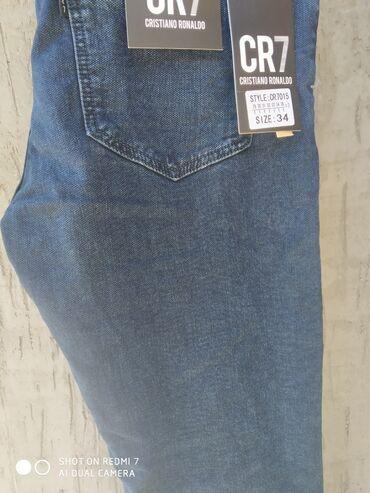sharf 2 metr в Кыргызстан: Продаю джинсы
