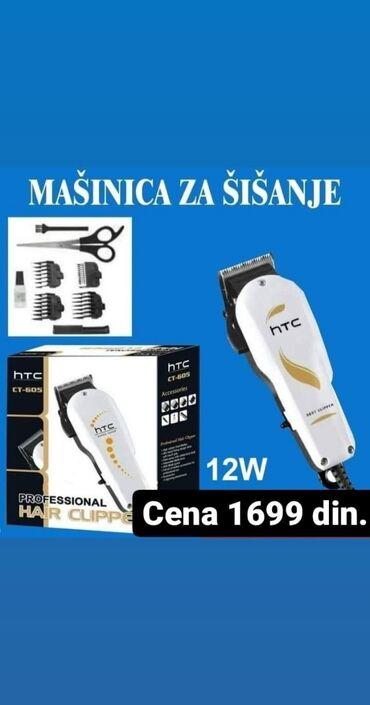 Masina za sisanje - Srbija: Masinica za sisanje HTC CT-605SUPER AKCIJA Akcijska cena 1699din