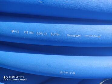 Ф63 производственное предприятие продаст полиэтиленовые трубы марки