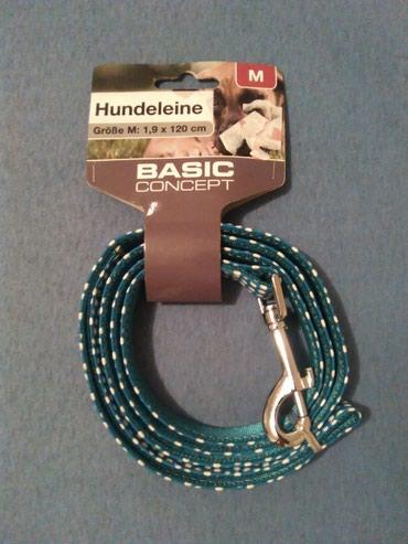 Povodac za pse,plave boje,marka BASIC CONCEPT,velicina M,vrhunski - Nis