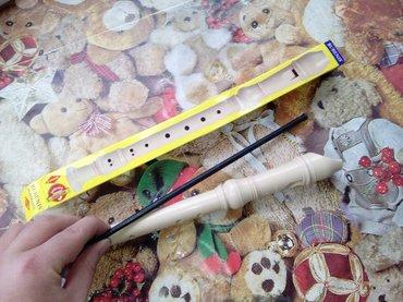 Prodajem muzičku blok flautu Rubenis sa palicom. Ne korišćena samo otv - Beograd
