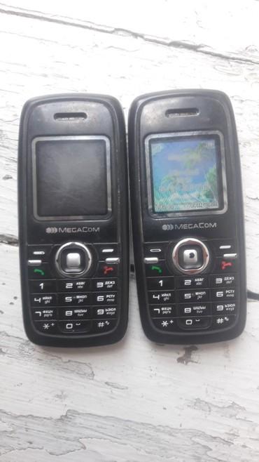 Другие мобильные телефоны - Кыргызстан: Продам оба рабочие, на одном нет батареи