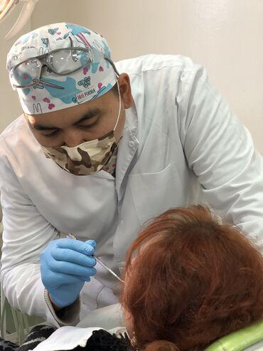Медицина, фармацевтика - Бишкек: Стоматолог. Больше 6 лет опыта. Фиксированная оплата
