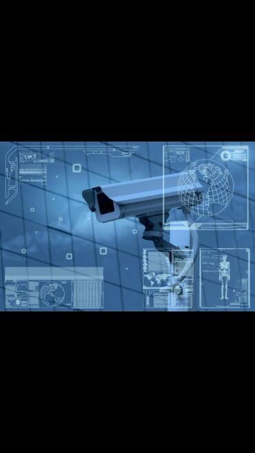 Системы видеонаблюдения, Домофоны, Системы автоматического пожаротушения   Офисы, Квартиры, Дома   Установка, Демонтаж, Настройка