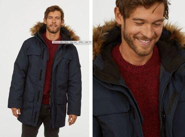 Куртка от американского бренда hm в Бишкек