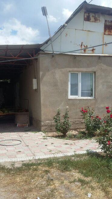 туз в Кыргызстан: Продам Дом 120 кв. м, 6 комнат