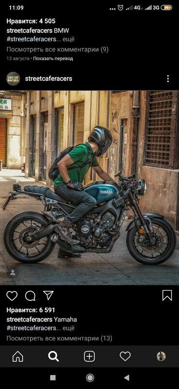 Honda - Кыргызстан: Куплю мотоцикл в рассрочку