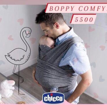 Кенгуру от Chicco очень удобная и мягкая ткань, Ребёнок не потеет