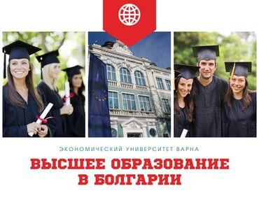 Высшее образование в европе (болгария)почему именно обучение в