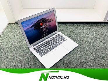 ультрабук бишкек in Кыргызстан | LENOVO: Для программирования-MacBook Air-модель-A1466-процессор-core