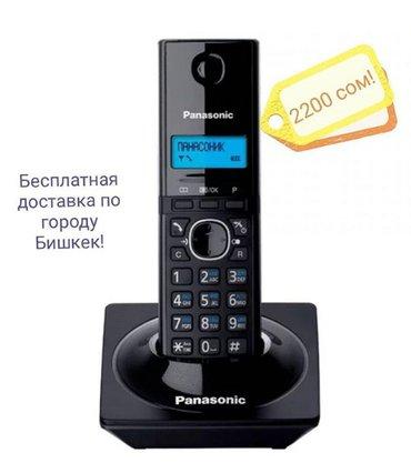 Батарейки-на-телефон - Кыргызстан: Радиотелефоны panasonic kx-tg1711caБеспроводной телефон panasonic dect