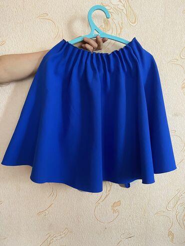 Синий лифчик - Кыргызстан: Продаю юбку ( очень красивый яркий цвет ) Хорошее качество идеальн