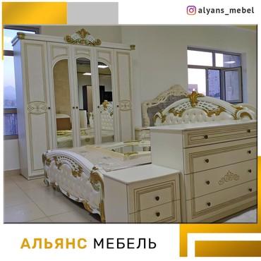 кофеварка зерновая для дома в Кыргызстан: Спальная гарнитура в рассрочку- без процентов- без залога- без участия