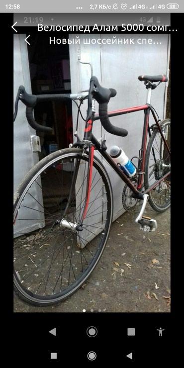 Куплю велосипед в Бишкек