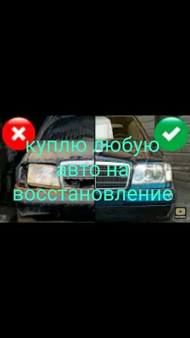 аварийные авто in Кыргызстан   ДРУГОЕ: Mercedes-Benz CL 600 2021