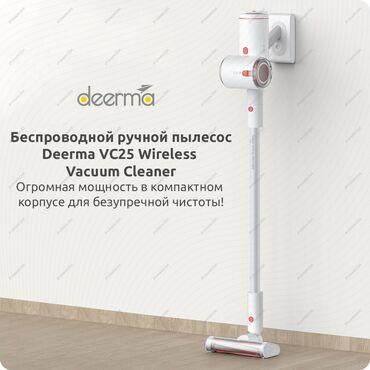Беспроводной ручной пылесос Deerma VC25 Wireless Vacuum CleanerГлавные
