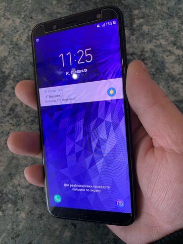 Б/у Samsung Galaxy J6 2018 16 ГБ Черный