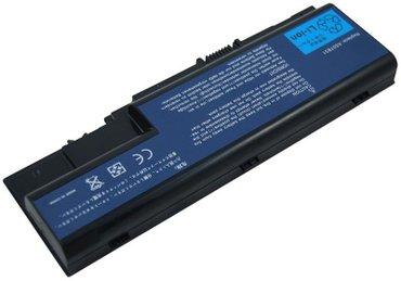 Батареи по низким ценам в Бишкек