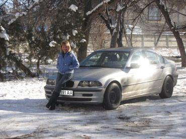 """bmw kaplja в Кыргызстан: 4 Железки 15"""" для БМВ, без резины. PCD: 5*120 DIA: 72,6мм 7x15 ET42"""