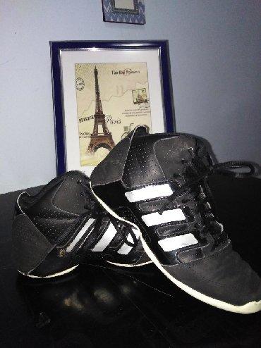 Dečije Cipele i Čizme | Uzice: Kozne Adidas crne patike broj 33,izuzetno ocuvaneCena 1300