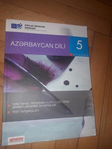 jurnal - Azərbaycan: 4 manat