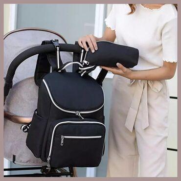 Сумка-рюкзак для мамМама у которой все под рукой. Детские игрушки