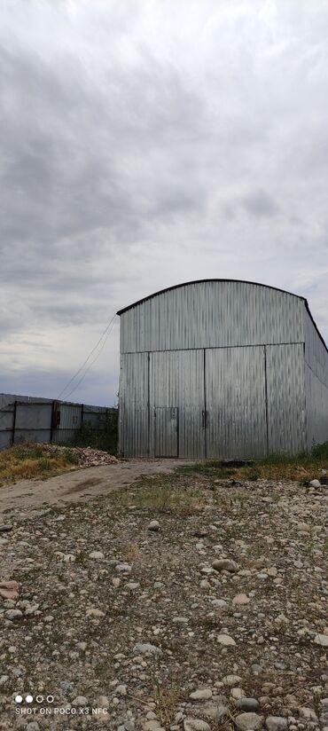 Недвижимость - Кашка-Суу: Сдаю складское помещение. Район Объездная дорога