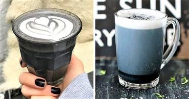 Black Latte суусу арыктоо үчүн. 7 күндө -5кг в Бишкек