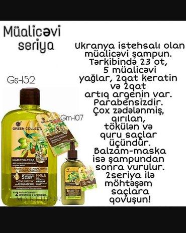 Bakı şəhərində Sebilife  firmas   Ukrayna istehsalı olan  müalicəvi  şampunlar .8 azn- şəkil 3