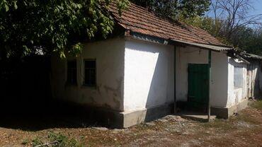 дом на иссык куле купить в Кыргызстан: Продам Дом 50 кв. м, 2 комнаты