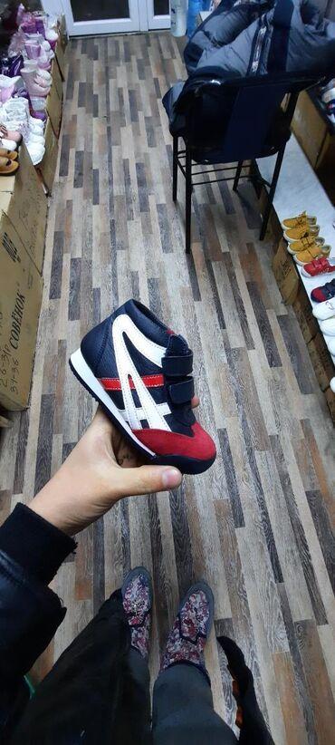 Турецкая обувь.размеры 21.23.24.25.цена 1000сом