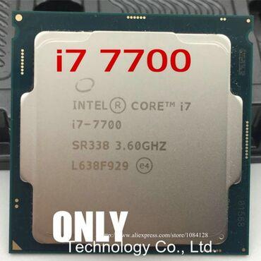 Срочно продаю процессор с платой Core i7-7700 4ядра 8потоков 4.20ghz